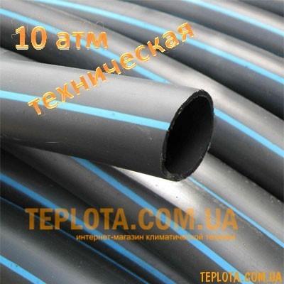 Полиэтиленовая труба ПЭТ Хартехпласт PN10 d25 (бухты 100 - 200 м)