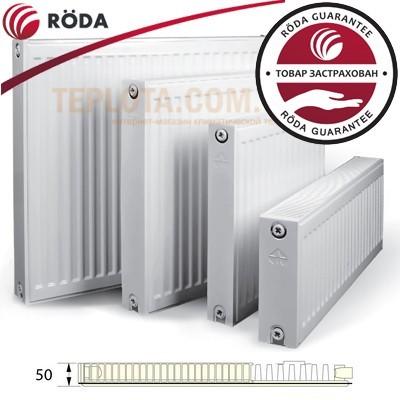 Радиатор стальной RODA 11R 500x400