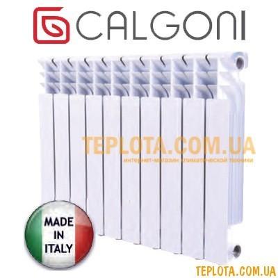 Радиатор алюминиевый CALGONI ALPHA 500 - Италия