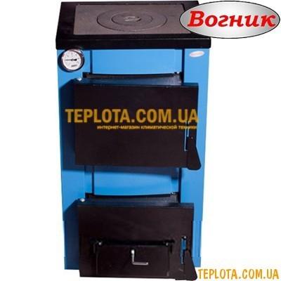Твердотопливный котел Вогник с варочной поверхностью ТТП-12с (мощность 12 кВт)