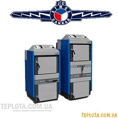 Угольно - дровяной газифицирующий котел ATMOS C 20S (25 кВт)
