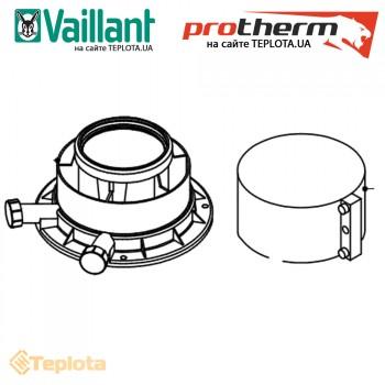 Protherm - Vaiilant - Адаптер вертикальный 60/100 арт. 0020109167