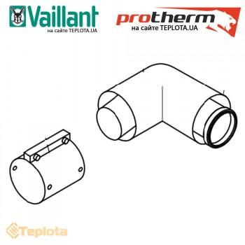 Protherm - Vaiilant - Колено коаксиальное (отвод) 90гр. арт. 0020109171