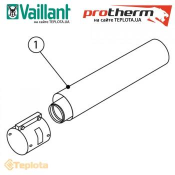 Protherm - Vaiilant - Удлинитель коаксиальный 60/100, 0,2 метра, арт. 0020199395