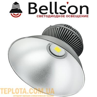 Промышленный светильник купольный BELLSON LED 150W 6000K 13500lm (8016884)