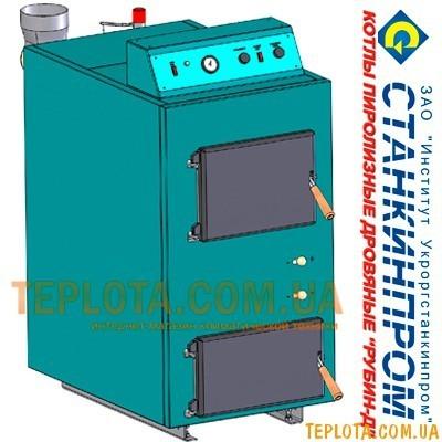 Котел пиролизный дровяной РУБИН Д-25 (стальной пиролизный котел мощностью 25 кВт) - ПОД ЗАКАЗ