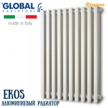 Радиатор алюминиевый GLOBAL EKOS 500-95 (дизайнерский радиатор)