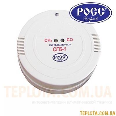 Сигнализатор газа бытовой РОСС СГБ-1-6
