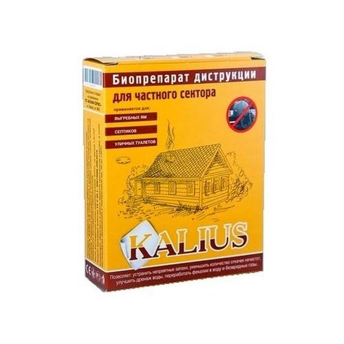 Средство Kalius, 50 грамм
