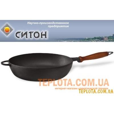 Чугунная сковорода - сотейник с деревянной ручкой (200х54 мм, СИТОН - Украина)