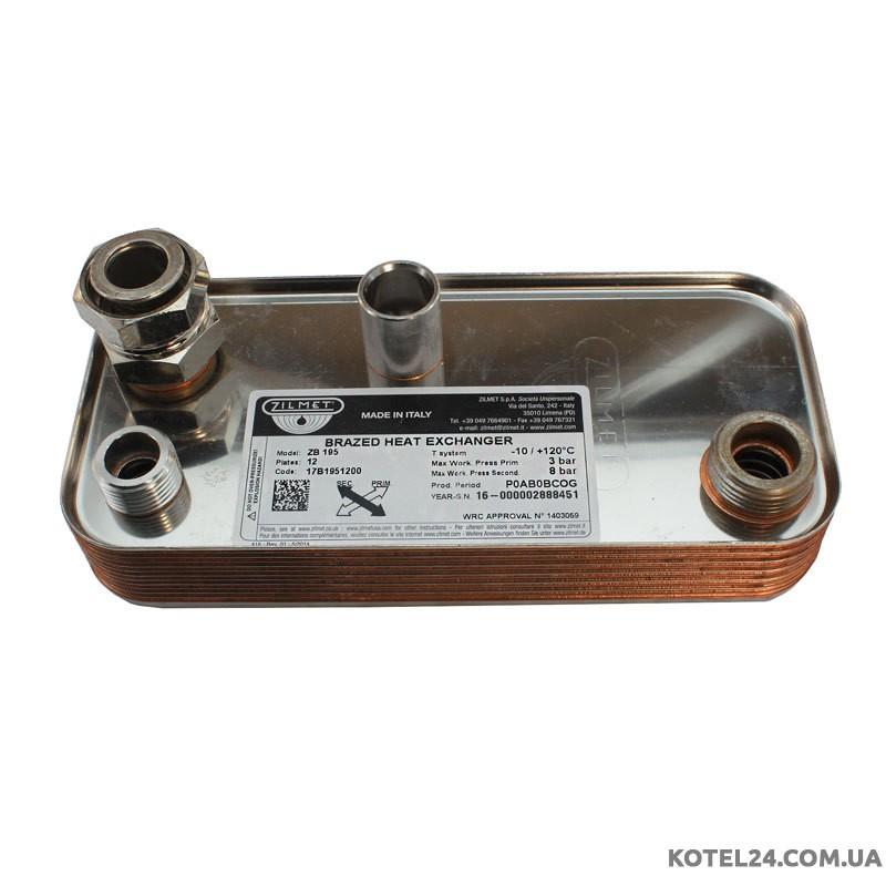 Теплообменник для котла hermann купить в Паяный теплообменник Машимпэкс (GEA) GBS400-DW Северск