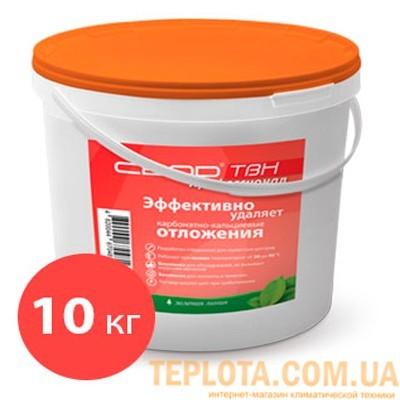 Оборудование для удаление накипи в теплообменника Кожухотрубный испаритель ONDA LPE 950 Саров