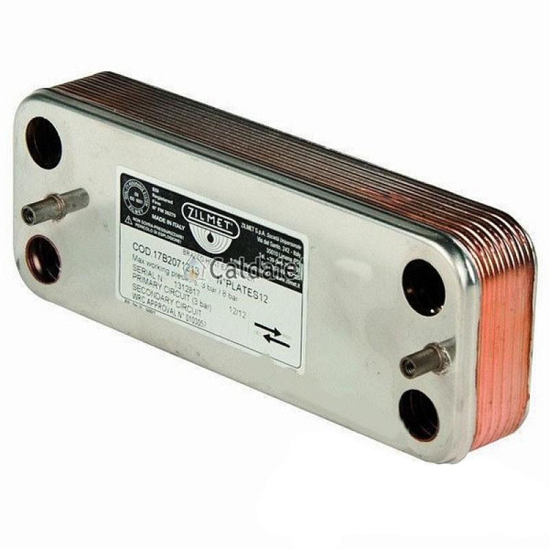 Теплообменник вторичный на аристон уно Кожухотрубный испаритель Alfa Laval DM2-277-3 Улан-Удэ