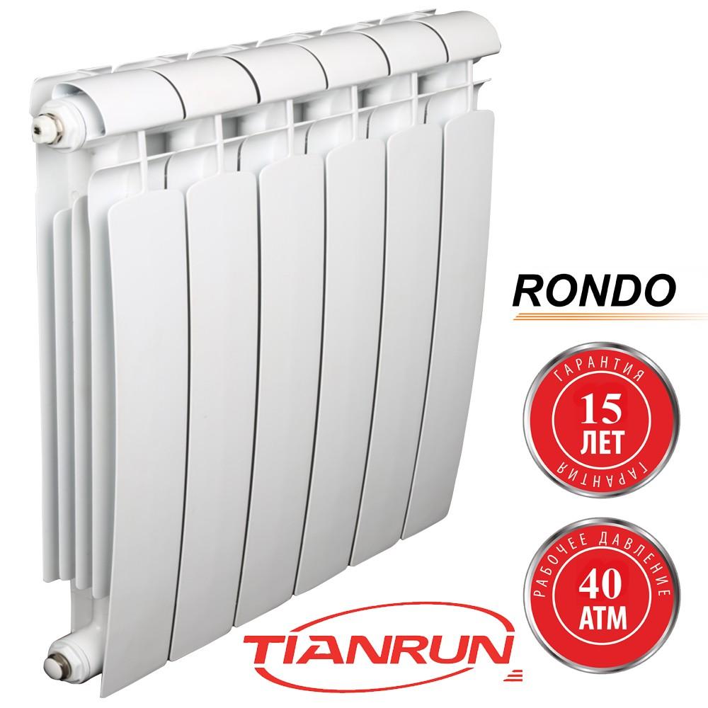 Tianrun Rondo